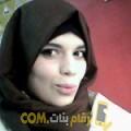 أنا نسيمة من البحرين 25 سنة عازب(ة) و أبحث عن رجال ل التعارف