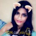 أنا نايلة من عمان 22 سنة عازب(ة) و أبحث عن رجال ل الدردشة