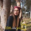 أنا دنيا من ليبيا 26 سنة عازب(ة) و أبحث عن رجال ل الزواج