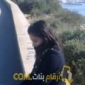 أنا نجوى من ليبيا 26 سنة عازب(ة) و أبحث عن رجال ل الزواج