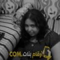 أنا وفية من الكويت 25 سنة عازب(ة) و أبحث عن رجال ل الدردشة