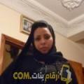 أنا نرجس من ليبيا 32 سنة مطلق(ة) و أبحث عن رجال ل الزواج