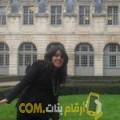 أنا حفصة من الجزائر 32 سنة مطلق(ة) و أبحث عن رجال ل الصداقة