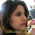 أنا لانة من المغرب 26 سنة عازب(ة) و أبحث عن رجال ل الصداقة