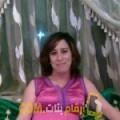 أنا ريتاج من المغرب 38 سنة مطلق(ة) و أبحث عن رجال ل الحب