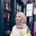أنا نبيلة من اليمن 25 سنة عازب(ة) و أبحث عن رجال ل التعارف