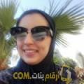أنا هند من مصر 25 سنة عازب(ة) و أبحث عن رجال ل الزواج