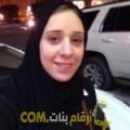 أنا صبرينة من الكويت 30 سنة عازب(ة) و أبحث عن رجال ل الزواج