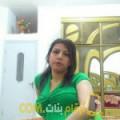 أنا كريمة من المغرب 27 سنة عازب(ة) و أبحث عن رجال ل التعارف