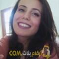 أنا أميمة من الجزائر 25 سنة عازب(ة) و أبحث عن رجال ل الزواج