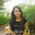 أنا ميساء من تونس 24 سنة عازب(ة) و أبحث عن رجال ل الدردشة