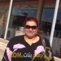 أنا نادين من لبنان 50 سنة مطلق(ة) و أبحث عن رجال ل الدردشة