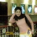 أنا سامية من مصر 30 سنة عازب(ة) و أبحث عن رجال ل الحب