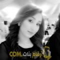 أنا غيثة من الجزائر 25 سنة عازب(ة) و أبحث عن رجال ل الصداقة