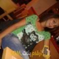أنا شيماء من لبنان 25 سنة عازب(ة) و أبحث عن رجال ل التعارف