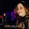 أنا نور هان من الأردن 41 سنة مطلق(ة) و أبحث عن رجال ل الزواج