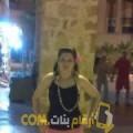 أنا ميساء من الكويت 38 سنة مطلق(ة) و أبحث عن رجال ل المتعة