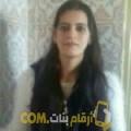 أنا ناريمان من اليمن 32 سنة مطلق(ة) و أبحث عن رجال ل الدردشة