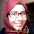 أنا جودية من الإمارات 23 سنة عازب(ة) و أبحث عن رجال ل الصداقة