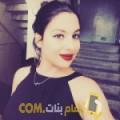 أنا ميرة من الجزائر 22 سنة عازب(ة) و أبحث عن رجال ل الدردشة
