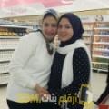 أنا غزلان من عمان 29 سنة عازب(ة) و أبحث عن رجال ل المتعة