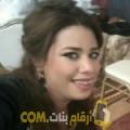 أنا كوثر من ليبيا 26 سنة عازب(ة) و أبحث عن رجال ل الحب