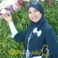 أنا إسلام من سوريا 28 سنة عازب(ة) و أبحث عن رجال ل التعارف