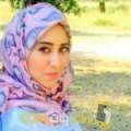 أنا روعة من المغرب 24 سنة عازب(ة) و أبحث عن رجال ل الحب