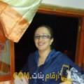 أنا لينة من ليبيا 38 سنة مطلق(ة) و أبحث عن رجال ل المتعة