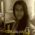 أنا جاسمين من عمان 27 سنة عازب(ة) و أبحث عن رجال ل التعارف