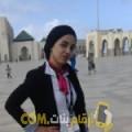 أنا نزيهة من ليبيا 21 سنة عازب(ة) و أبحث عن رجال ل الحب
