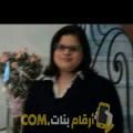 أنا فتيحة من المغرب 28 سنة عازب(ة) و أبحث عن رجال ل الزواج