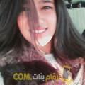 أنا عبير من اليمن 21 سنة عازب(ة) و أبحث عن رجال ل الدردشة