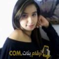 أنا ميرال من الأردن 26 سنة عازب(ة) و أبحث عن رجال ل الحب