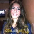 أنا شهد من لبنان 24 سنة عازب(ة) و أبحث عن رجال ل الصداقة