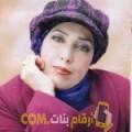 أنا إشراق من فلسطين 50 سنة مطلق(ة) و أبحث عن رجال ل الصداقة