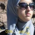 أنا سندس من الجزائر 28 سنة عازب(ة) و أبحث عن رجال ل التعارف