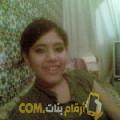 أنا حلومة من مصر 26 سنة عازب(ة) و أبحث عن رجال ل التعارف