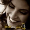 أنا دلال من الجزائر 26 سنة عازب(ة) و أبحث عن رجال ل الصداقة