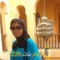 أنا نوار من قطر 28 سنة عازب(ة) و أبحث عن رجال ل التعارف