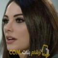 أنا نجاح من تونس 25 سنة عازب(ة) و أبحث عن رجال ل الدردشة