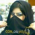 أنا شريفة من المغرب 27 سنة عازب(ة) و أبحث عن رجال ل الزواج