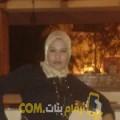 أنا رامة من عمان 42 سنة مطلق(ة) و أبحث عن رجال ل الزواج