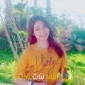 أنا كنزة من سوريا 21 سنة عازب(ة) و أبحث عن رجال ل الزواج