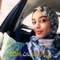 أنا هانية من البحرين 22 سنة عازب(ة) و أبحث عن رجال ل الحب