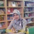 أنا جهان من عمان 22 سنة عازب(ة) و أبحث عن رجال ل الدردشة