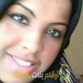 أنا حياة من قطر 31 سنة عازب(ة) و أبحث عن رجال ل الزواج