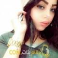 أنا ليلى من مصر 25 سنة عازب(ة) و أبحث عن رجال ل المتعة