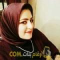 أنا نزيهة من عمان 25 سنة عازب(ة) و أبحث عن رجال ل التعارف