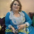 أنا فضيلة من عمان 27 سنة عازب(ة) و أبحث عن رجال ل الصداقة